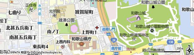 和歌山県和歌山市雑賀屋町(東ノ丁)周辺の地図