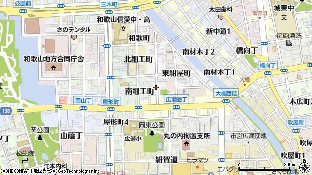 〒640-8116 和歌山県和歌山市西紺屋町の地図