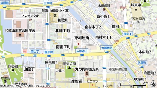 〒640-8115 和歌山県和歌山市東紺屋町の地図