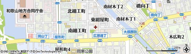 和歌山県和歌山市東紺屋町周辺の地図
