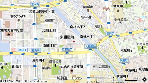 〒640-8114 和歌山県和歌山市船場町の地図