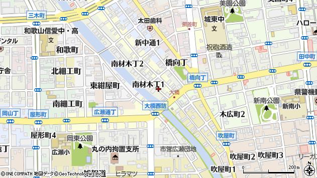 〒640-8112 和歌山県和歌山市南材木丁の地図