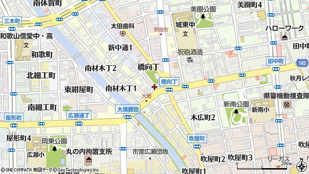 〒640-8327 和歌山県和歌山市橋向丁の地図