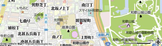 和歌山県和歌山市雑賀屋町周辺の地図