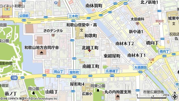 〒640-8118 和歌山県和歌山市北細工町の地図