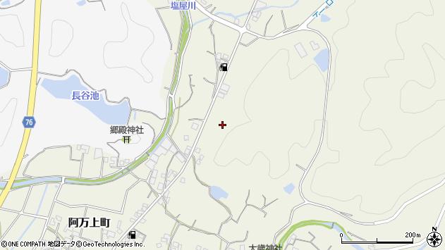 〒656-0541 兵庫県南あわじ市阿万上町の地図
