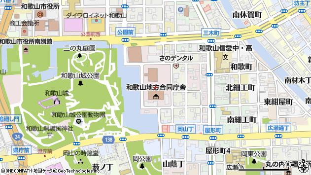 〒640-8143 和歌山県和歌山市二番丁の地図