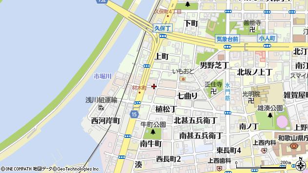 〒640-8237 和歌山県和歌山市材木丁の地図