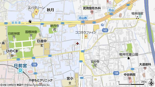 〒640-8322 和歌山県和歌山市秋月の地図