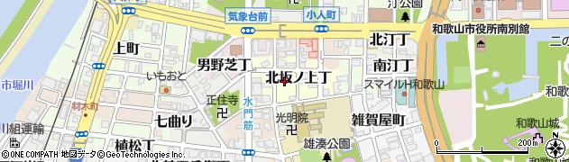 和歌山県和歌山市北坂ノ上丁周辺の地図