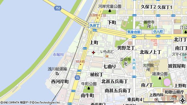 〒640-8238 和歌山県和歌山市網屋町の地図