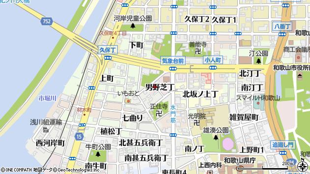 〒640-8230 和歌山県和歌山市男野芝丁の地図