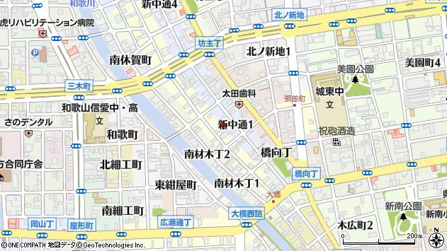 〒640-8376 和歌山県和歌山市新中通の地図