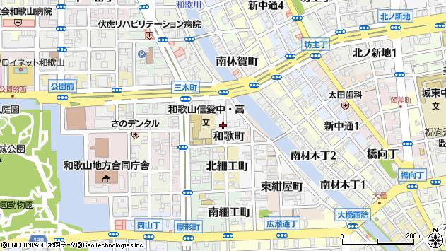 〒640-8119 和歌山県和歌山市和歌町の地図