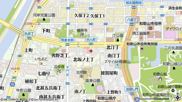 〒640-8228 和歌山県和歌山市小人町南ノ丁の地図