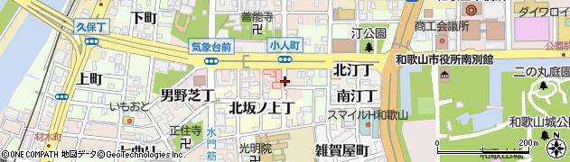 和歌山県和歌山市小人町(南ノ丁)周辺の地図