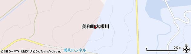 山口県岩国市美和町大根川周辺の地図