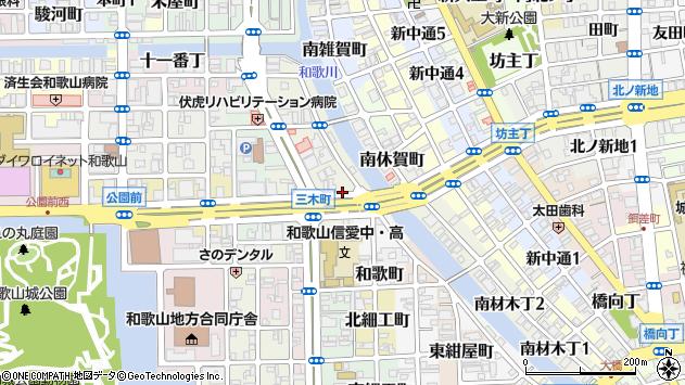 〒640-8105 和歌山県和歌山市三木町南ノ丁の地図