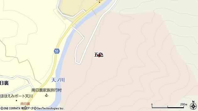 〒638-0314 奈良県吉野郡天川村五色の地図