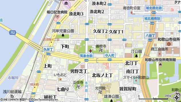 〒640-8229 和歌山県和歌山市道場町の地図