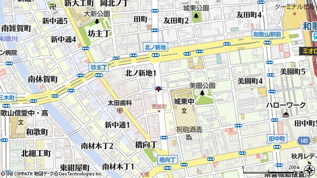 〒640-8332 和歌山県和歌山市楠右衛門小路の地図