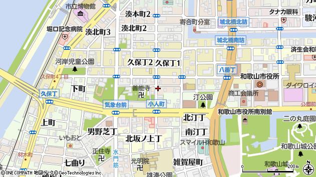 〒640-8226 和歌山県和歌山市小人町の地図