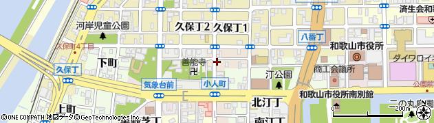 和歌山県和歌山市小人町周辺の地図