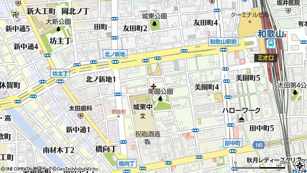 〒640-8331 和歌山県和歌山市美園町の地図