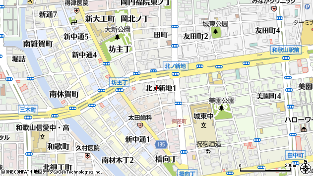 〒640-8355 和歌山県和歌山市北ノ新地の地図