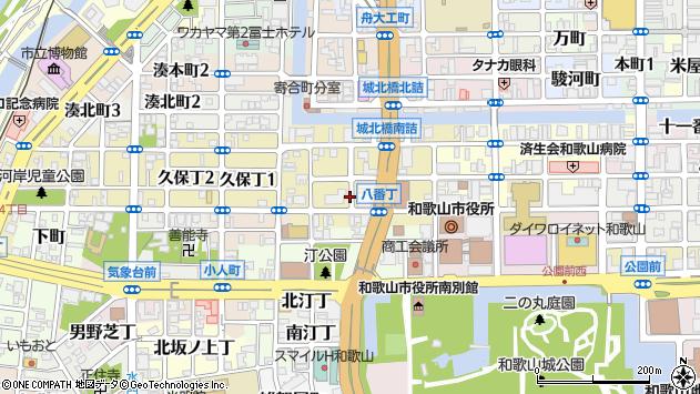 〒640-8157 和歌山県和歌山市八番丁の地図