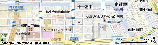 和歌山県和歌山市十番丁周辺の地図