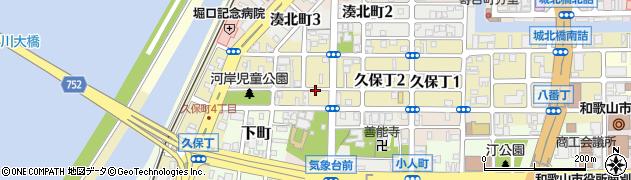 和歌山県和歌山市久保丁周辺の地図
