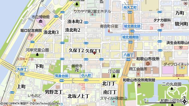 〒640-8225 和歌山県和歌山市久保丁の地図