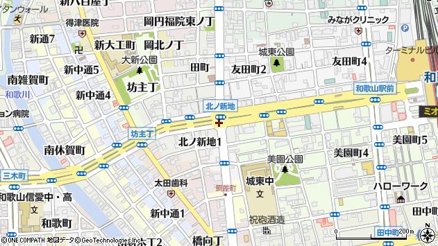 〒640-8354 和歌山県和歌山市北ノ新地東ノ丁の地図