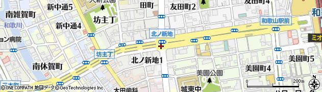 和歌山県和歌山市北ノ新地(東ノ丁)周辺の地図
