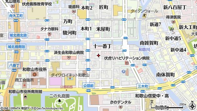 〒640-8159 和歌山県和歌山市十一番丁の地図