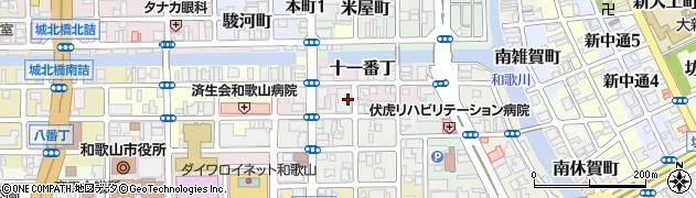 和歌山県和歌山市十一番丁周辺の地図