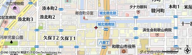 和歌山県和歌山市十三番丁周辺の地図