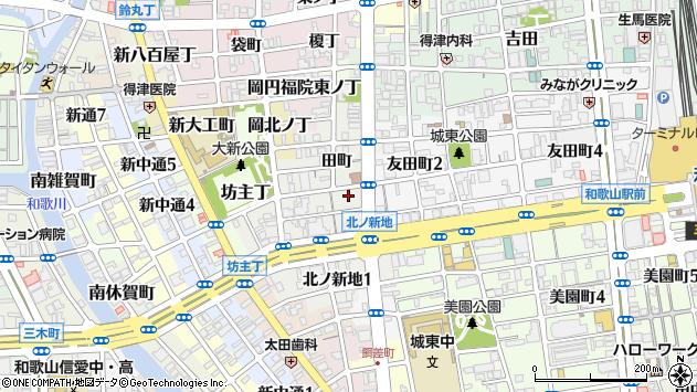 〒640-8352 和歌山県和歌山市北ノ新地裏田町の地図