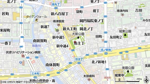 〒640-8375 和歌山県和歌山市坊主丁の地図