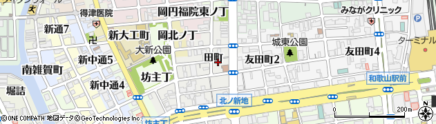 和歌山県和歌山市北ノ新地(田町)周辺の地図