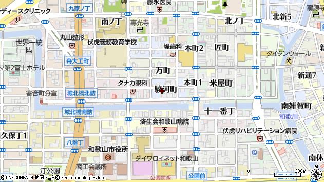 〒640-8034 和歌山県和歌山市駿河町の地図