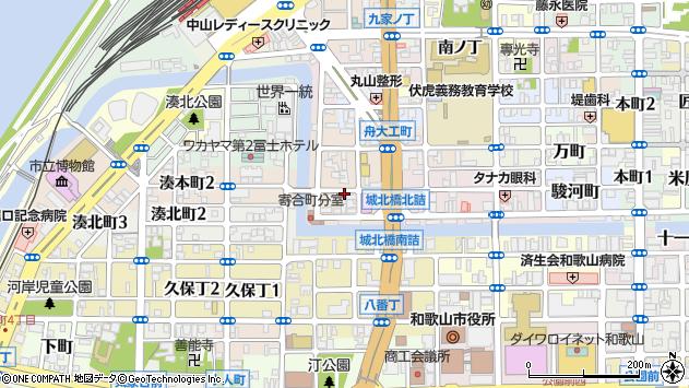 〒640-8214 和歌山県和歌山市寄合町の地図