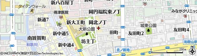 和歌山県和歌山市岡北ノ丁周辺の地図