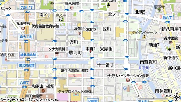 〒640-8033 和歌山県和歌山市本町の地図