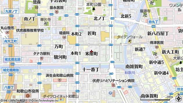 〒640-8027 和歌山県和歌山市米屋町の地図