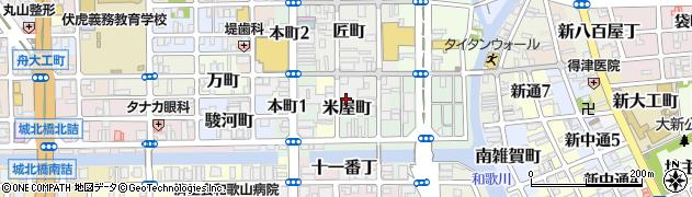 和歌山県和歌山市米屋町周辺の地図