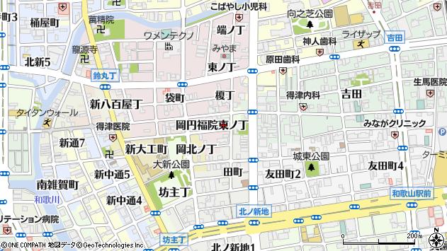 〒640-8361 和歌山県和歌山市岡円福院東ノ丁の地図