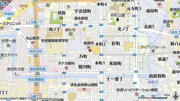 〒640-8032 和歌山県和歌山市南大工町の地図