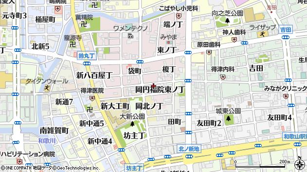 〒640-8383 和歌山県和歌山市畑屋敷円福院東ノ丁の地図